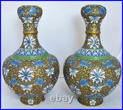 10.1 Pair of Vintage Chinese Champleve Cloisonne Vase with Famille Rose Flowers