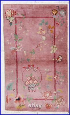 211 x 411 Antique Art Deco Chinese Oriental Rug #6807