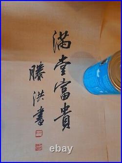 4 panels antique handpainted Chinese wallpaper chinoiserie mural interior design