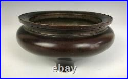 A Chinese Bronze Censer, Xuande Mark, Late Ming or Early Qing Dynasty, 15-16th C