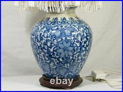 A Stunning Lounge/Hall Table Chinese Happiness Lamp. Fantastic! Find better
