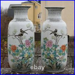 A pair of Vintage Chinese famille rose Porcelain vase Second Half of 1900's