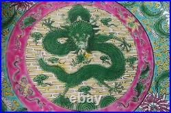 ANTIQUE VINTAGE 19th C CHINESE PORCELAIN FAMILLE ROSE GREEN ENAMEL DRAGON BOWL