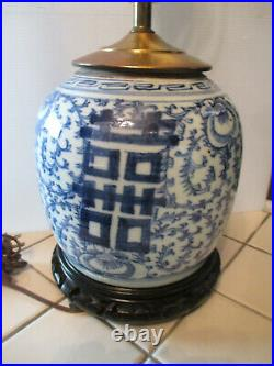 ANTIQUE VINTAGE Chinese Blue & White Porcelain Double Happiness GINGER JAR LAMP
