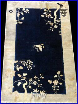 An Antique 3' x 5' Chinese Peking Rug Art Deco