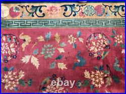 An Antique All Over Design Art Deco Chinese Rug