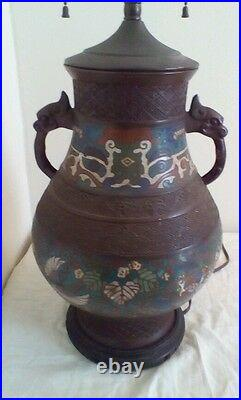 Antique Champleve' Cloisonne Electric Lamp, Chinese