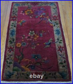 Antique Chinese Art Deco 2'6 x 5' Floral Bird Hand Knotted Wool Oriental Rug