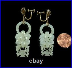 Antique Chinese Devil's Work Mutton Fat Nephrite Jade Dangle Earrings