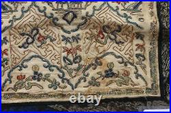 Antique Chinese Gold Metallic Couched Embroidered Silk MatL-22 x W-10