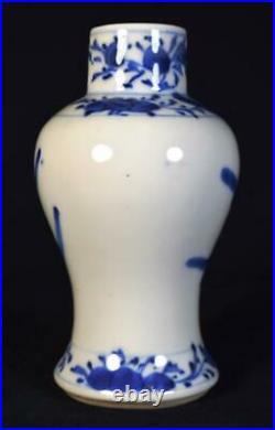 Antique Chinese Porcelain Vase c1800