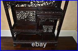 Antique Chinese Rosewood Intricately Carved Display Cabinet