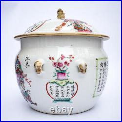 Antique Chinese Wu Shuang Pu Famille Rose Porcelain Kamcheng Pot. 19th c. Qing