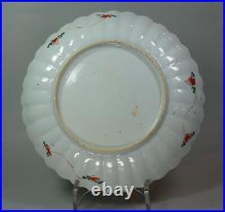 Antique Chinese ribbed verte imari plate, Kangxi (1662-1722)
