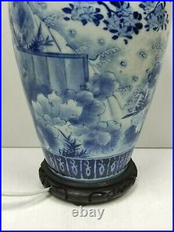 Antique Large Blue & White Ceramic Chinese Table Lamp