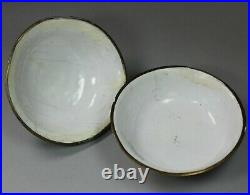 Antique Pair of Chinese Canton enamel bowls and covers, Qianlong (1736-95)