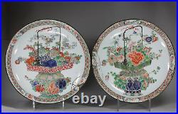 Antique Pair of Chinese famille verte plates, Kangxi (1662-1722)