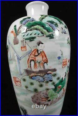 Antique Rare Chinese Famille Verte Porcelain Bottle Vase KangXi Mark