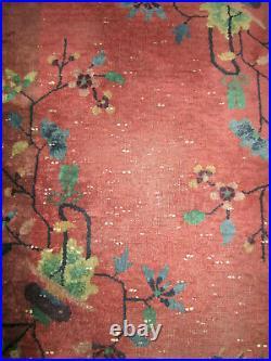 Art Deco Nichols Oriental Chinese Rug 2x3 PLUM Vintage USED