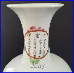 Chinese Cantonese Famille Rose vintage pre Victorian antique pair warrior vases