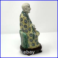 Chinese Famille Rose Figurine Daoguang Mark And Period Rare