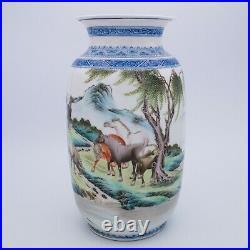 Chinese Famille Rose Republic Period Porcelain Vase. Eight Horses of Wang Mu