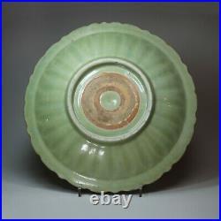 Chinese Longquan celadon dish, Ming dynasty (1368-1626)