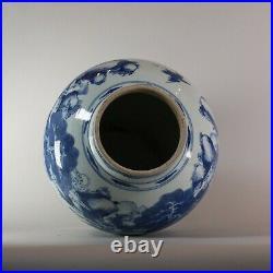 Chinese baluster landscape vase, Kangxi (1662-1722)