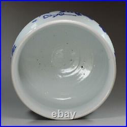 Chinese blue and white censer, Kangxi (1662-1722)