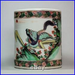 Chinese famille verte brush pot, Kangxi (1662-1722)