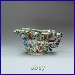 Chinese famille verte libation cup, Kangxi (1662-1722)