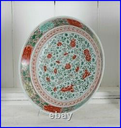 Huge antique Chinese ceramic porcelain famille verte plate 17th c Qing marked