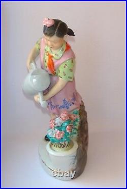 Jingdezhen Pioneer Girl watering flowers Vintage Chinese Porcelain Figurine