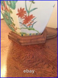 Large Pair Vintage Porcelain Chinese Lamps
