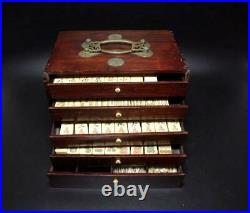 MGS13 Chinese Vintage Antique Mah Jong Game Set tiles withbox mahjong