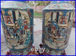 Pair of 2 Vintage Chinese Floor Vases