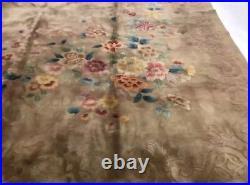 Semi-antique Chinese Nichole handmade rug