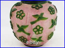 VINTAGE CHINESE PINK PEKING GLASS JAR With GREEN OVERLAY OF BIRDS & FLOWERS