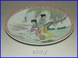 Vintage 1950's Signed Jingdezhen Hand Painted Chinese Porcelain Ceramic Plate