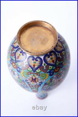 Vintage 20th Original Chinese Cloisonne Pair vases oriental style 26.5 cm