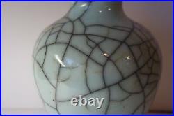 Vintage Antique Chinese Guan Ware Celadon Crackle Vase