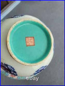 Vintage Asian Antique Chinese blue & white porcelain signed bowl