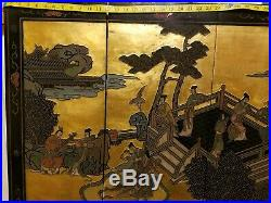 Vintage Asian Chinese Coromandel Screen Wall 4 Panel