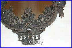 Vintage Cast Iron Chinese Chippendale Hanging Mirror