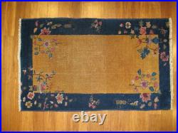 Vintage Chinese Art Deco Rug 2'6 X 4'3 circa 1950s