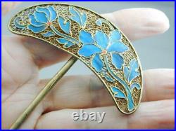 Vintage Chinese Gilt Filigree Metal Kingfisher Feather Hair Ornament Hairpin
