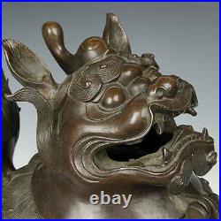 Vintage Chinese Incense Burner Censer Bronze Foo Lion Hebei China 20th C