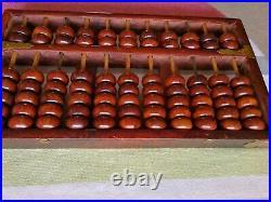 Vintage Chinese Lotus Flower HuangHuaLi Abacus 11 Rods