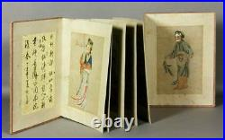 Vintage Chinese Painting album 6 water color of beautiful women & 6 calligraphy