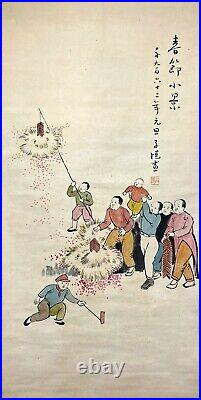 Vintage Chinese Watercolor SPRING FESTIVAL Wall Hanging Scroll Painting
